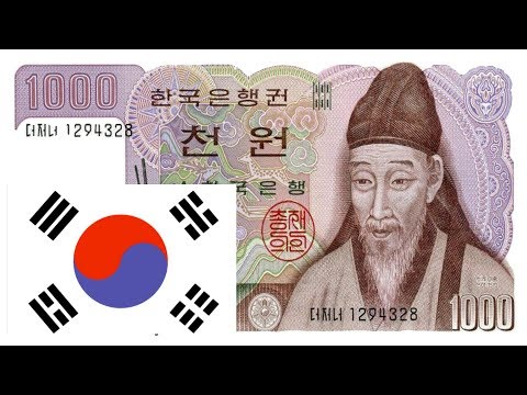 1000 korean won old
