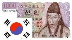 1000 korean won old