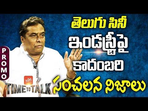 Kadambari Kiran Sensational Comments on Telugu Film Industry | Time To Talk | Promo | YOYO TV