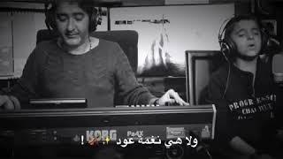 طفل سوري لا هيا نغزة جرح ولا هي نغمة عود