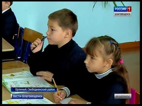В школе поселка Орлиный проводят проверку после жалобы на поборы