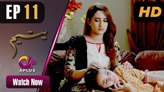 Pakistani Drama | Yateem - Episode 11 | Aplus Dramas | Sana Fakhar, Noman Masood, Maira Khan