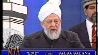 Jalsa Salana USA 1996 - Concluding Session and Address by Hazrat Mirza Tahir Ahmad (rh)