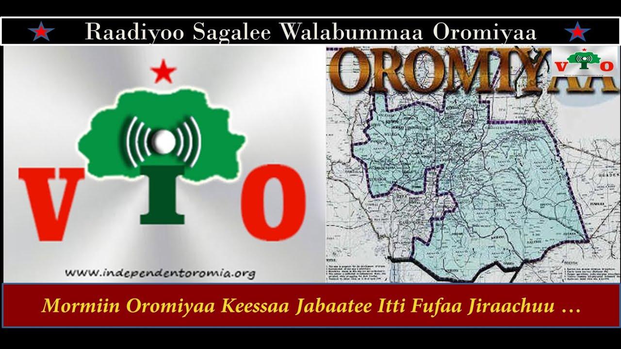 RSWO - Gurraan-dhala 16, 2016 (Mormiin Oromiyaa Keessaa Jabaatee Itti Fufaa  Jiraachuu)