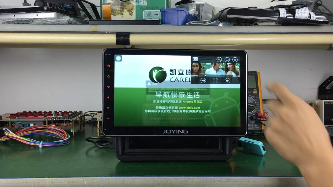 Joying 8 Quot 10 1 Quot Single 1 Din New Android Head Unit System