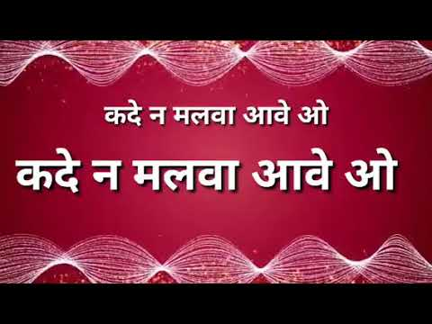 Mata Pita He Charo Dham(2)