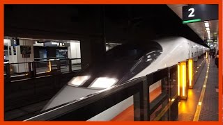 Taiwan High Speed Train | Things to do in Taiwan | | Indian Travel Blogger | Second Breakfast
