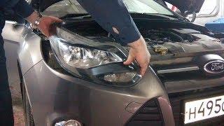 Как поменять лампу ближнего света на форд фокус 3 Замена фары 2018