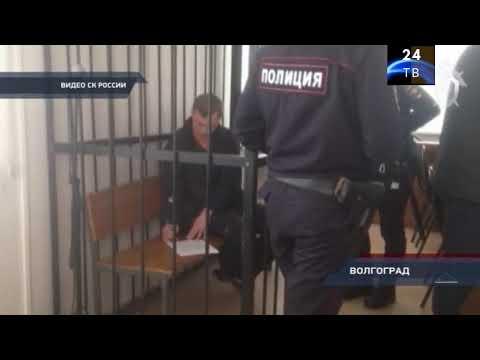 Сводки криминальных новостей в коротком видео обзоре от 18 февраля 2020 года