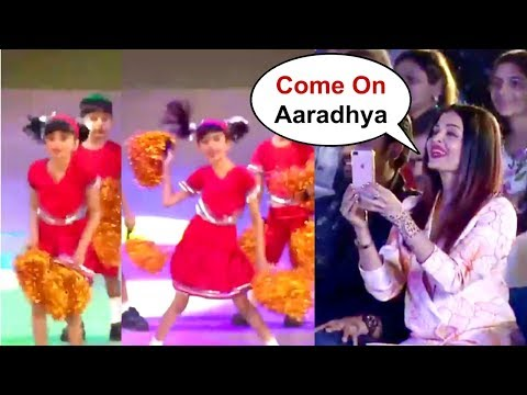 Aishwarya Rai Cheering For Daughter Aaradhya Bachchan On School Annual Day Mp3