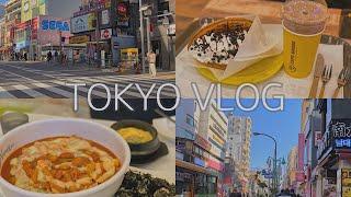 일본 도쿄 일상 브이로그  일본어학교 오리엔테이션 • …