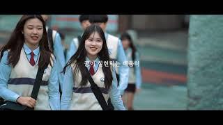 후니프로덕션 고등학교홍보영상제작