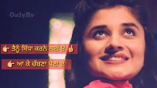Karva Chauth (WhatsApp Punjabi Status) Armaan Bedil || Kanika Maan | Latest WhatsApp Status 2018