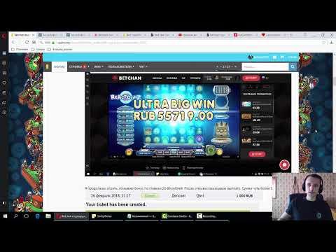 Казино вулкан Пушкинские Горы поставить приложение Игровое казино вулкан Ермишь download