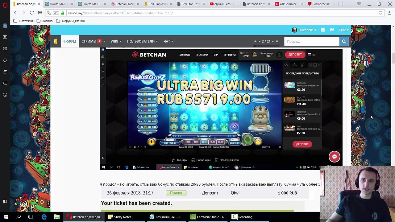 Нужно Казино, чтобы Выиграть? Что Интернет Платит нет | форум о казино и азартных играх