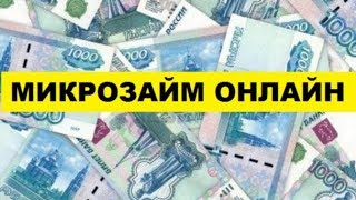 Кредитная карта совесть онлайн заявка на кредит(, 2017-07-25T20:51:37.000Z)