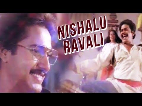 Nishalu Ravali   Bharyalu Jagratha   Telugu Movie Video Song  Raghu  Geeta   Sitara   Ilayaraja