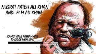 Kamli Wale Muhammad To Sadqe Mein Jaan | Nusrat Fateh Ali Khan | RGH | HD Video