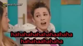 اقوى فيديو مضحك (مسلسل تركي )مدبلج بلعربي