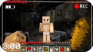 TROLL VS NOOB BÜYÜKANNE OLUP BABAMI TROLLEDİM! 😱 Minecraft