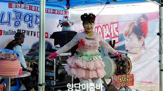 충남,천북항보령굴단지축제향단이품바공연