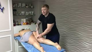 Як зменшити об'єм  СТЕГОН масажем. КИЇВ. Hd 1080 Plastic Body