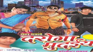 Jaldi Aaba Ho Balmua || Bhojpuri hot songs 2015 new || Arvind Ajuba, Sakshi