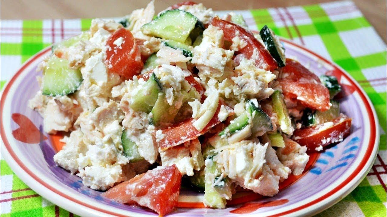 Салат из помидоров с моцареллой и ви простой салат с пастой фарфалле 4.