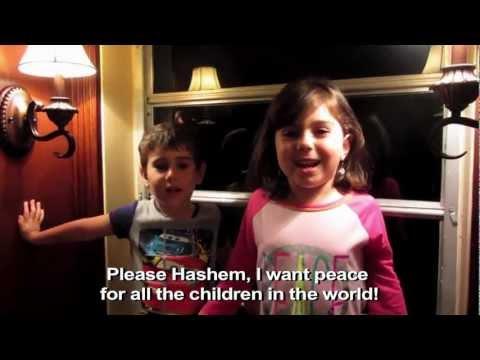 Sept 23, SIMULTANEOUS  WORLDWIDE Jewish Prayer for MASHIACH