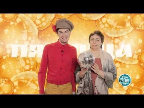 Comedy Woman - Семья обычного мужчины и актрисы - видео