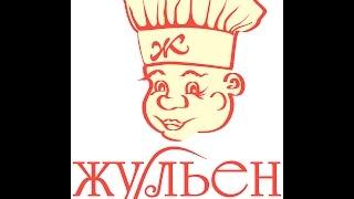 """Репортаж о Доме Кулинарии """"Жульен"""""""