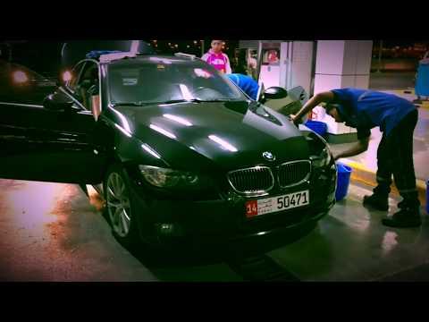 Automatic car wash in UAE