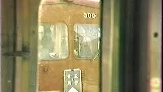 奈良電の生き残り、近鉄400系409