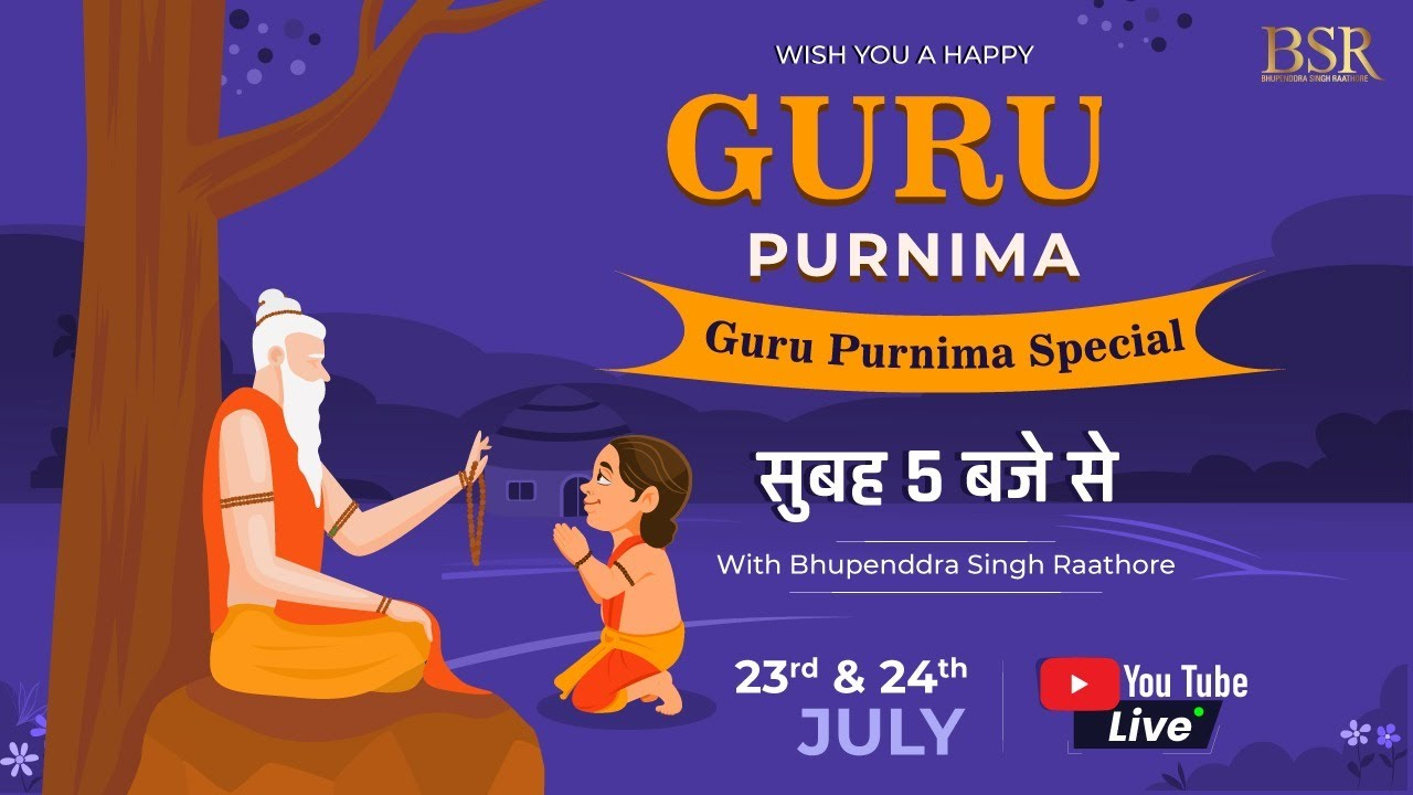 What's the biggest quality of a human | A Guru Poornima Talk by BSR | HINDI | motivational speaker
