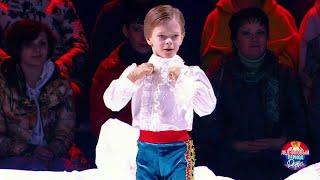 Арсений Федотов - «Увертюра» («Севильский цирюльник»). Ледниковый период. Дети.(13.05.2018)