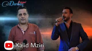 خالد مزيري و هشيار كوجر موال عبدالواحد xalid mziri u hshiar kochar new dawat 2019
