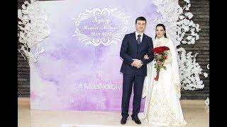 Свадьба Нальбия и Миланы Майкоп 2017 трейлер