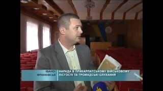 видео У Шепетівському районі підприємство незаконно