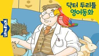 닥터 두리틀 1화 | 명작동화 | 동물과 대화하는 의사…