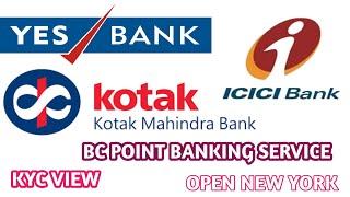 قبل الميلاد نقطة ICICI بنك كوتاك ماهيندرا بنك نعم البنك قبل الميلاد وكيل عملية التسجيل مجانا خدمة