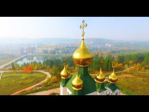 иркутская область железногорск илимск знакомства