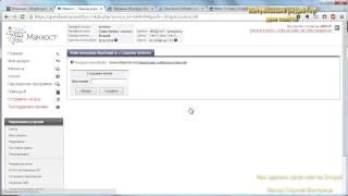 видео Установка визуального редактора ckeditor на Drupal 7