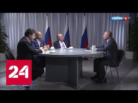 Отношения России и Саудовской Аравии вышли на небывалый уровень - Россия 24