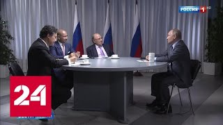 Смотреть видео Отношения России и Саудовской Аравии вышли на небывалый уровень - Россия 24 онлайн