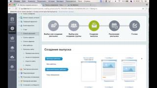 Майстер-клас по налаштуванню email-маркетингу