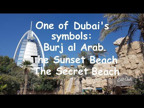 Travel vlogs, chapter 49.:  Burj al Arab | Dubai | Sunset Beach |4k UHD travel vlog | Emirates | UAE