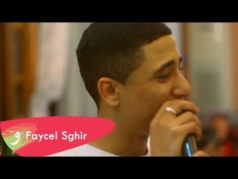 Faycel Sghir ft Djihad Pitos    أقوى إستخبار + إهداء لناس الغربة   Live 2016