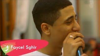 Faycel Sghir ft Djihad Pitos | أقوى إستخبار + إهداء لناس الغربة | Live 2016