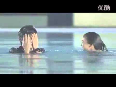 [Yes or No] Deleted Scenes - Kim and Pie in the pool with eng sub