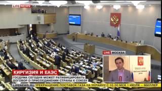 договор о присоединении страны к союзу часть 2(, 2015-07-01T10:13:39.000Z)
